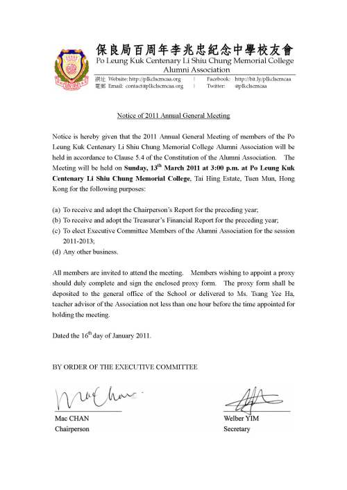 Notice of 2011 Annual General Meeting, Alumni Association