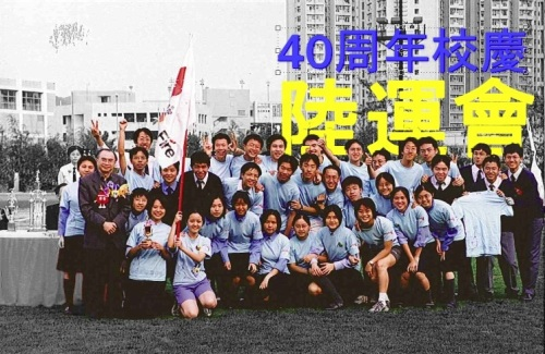 Sports Day Poster